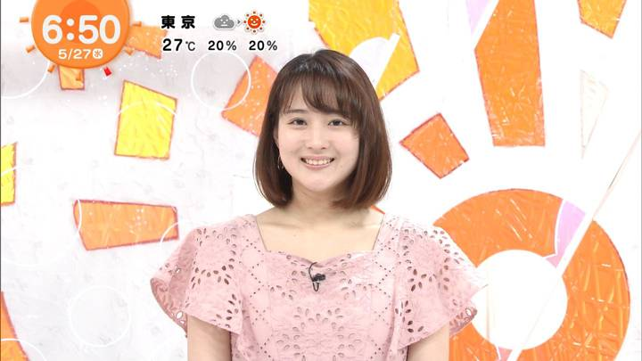 2020年05月27日永尾亜子の画像08枚目