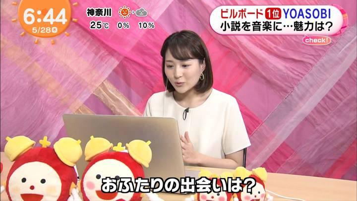 2020年05月28日永尾亜子の画像02枚目