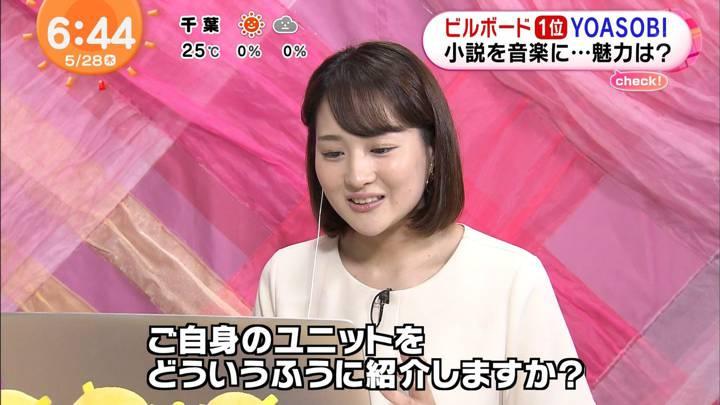 2020年05月28日永尾亜子の画像03枚目