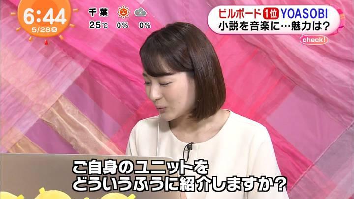 2020年05月28日永尾亜子の画像04枚目