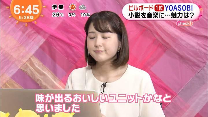 2020年05月28日永尾亜子の画像05枚目