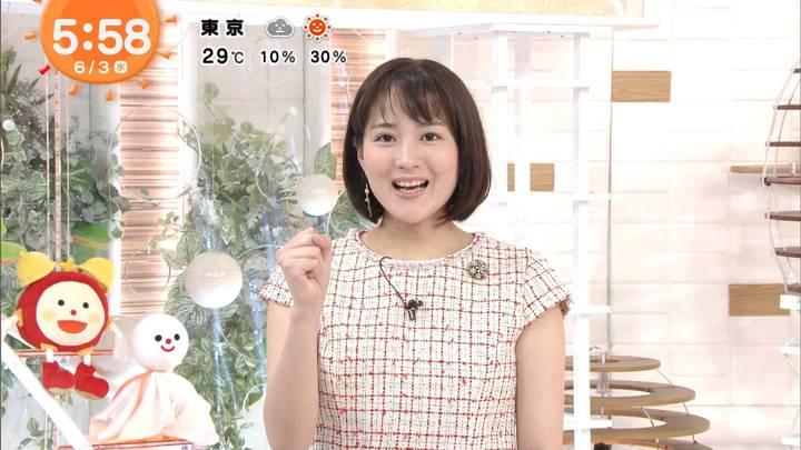 2020年06月03日永尾亜子の画像02枚目