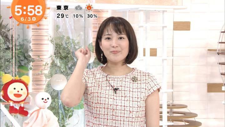 2020年06月03日永尾亜子の画像03枚目