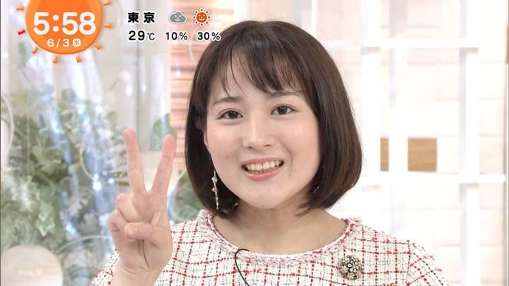 2020年06月03日永尾亜子の画像04枚目