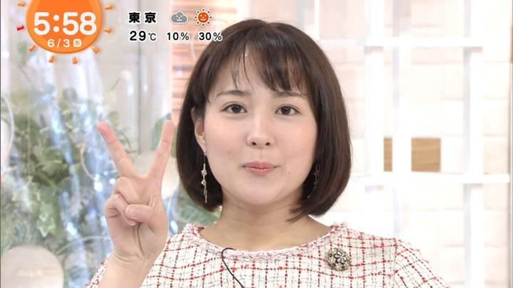 2020年06月03日永尾亜子の画像05枚目