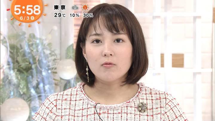 2020年06月03日永尾亜子の画像06枚目