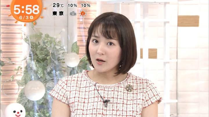 2020年06月03日永尾亜子の画像08枚目