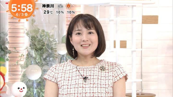2020年06月03日永尾亜子の画像09枚目