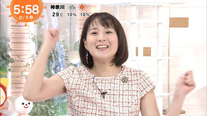2020年06月03日永尾亜子の画像11枚目