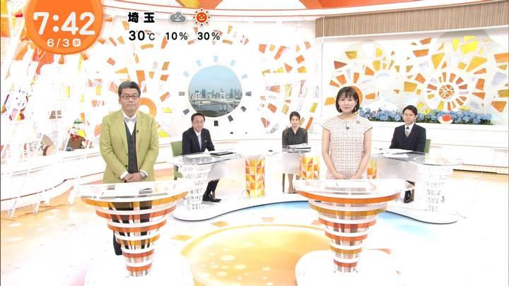 2020年06月03日永尾亜子の画像18枚目