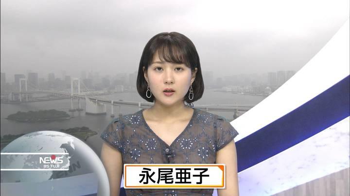 2020年06月04日永尾亜子の画像11枚目