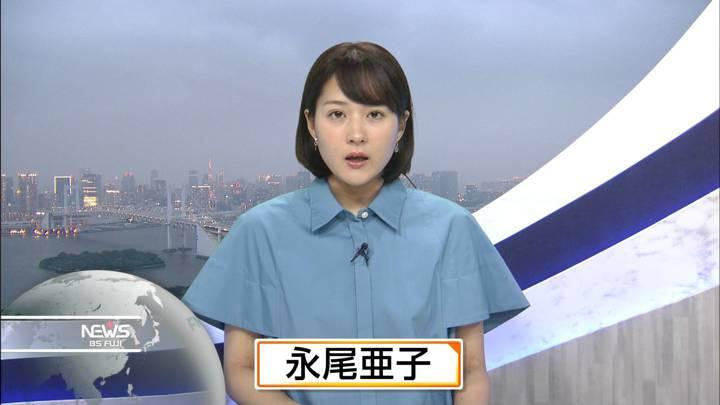 2020年06月06日永尾亜子の画像03枚目