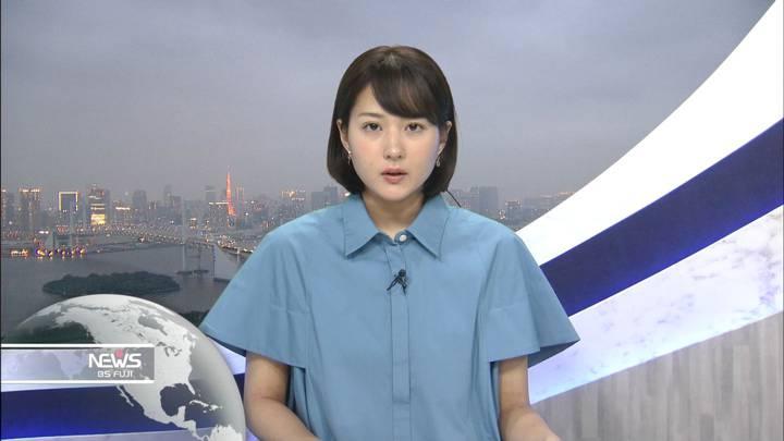 2020年06月06日永尾亜子の画像04枚目