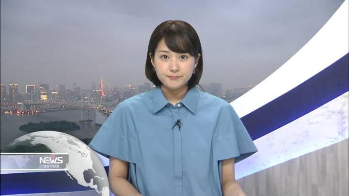 2020年06月06日永尾亜子の画像06枚目