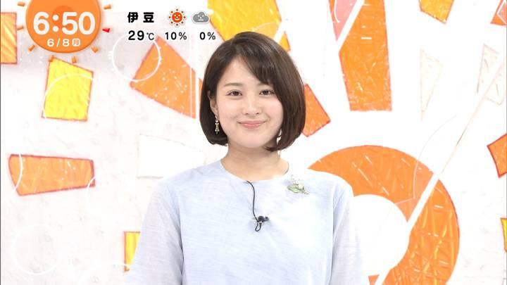 2020年06月08日永尾亜子の画像03枚目