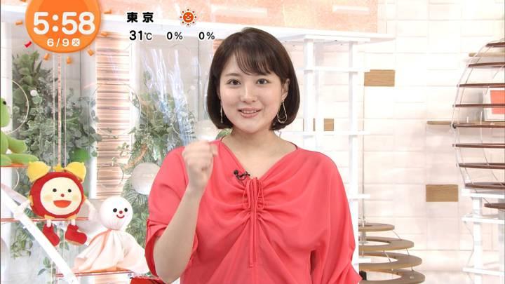 2020年06月09日永尾亜子の画像01枚目