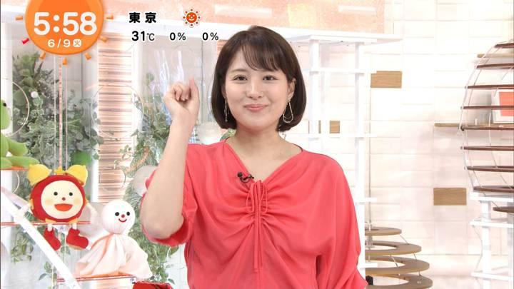 2020年06月09日永尾亜子の画像02枚目