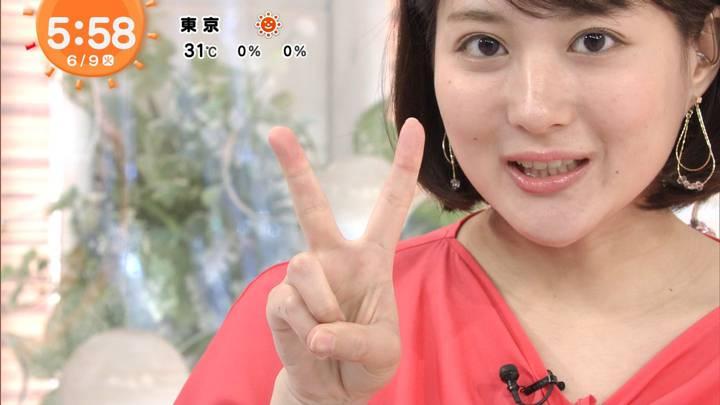 2020年06月09日永尾亜子の画像03枚目