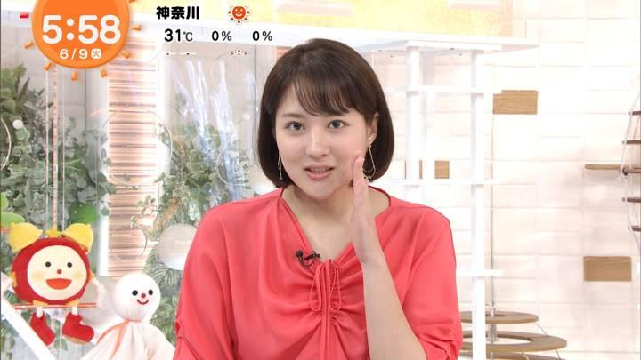 2020年06月09日永尾亜子の画像05枚目