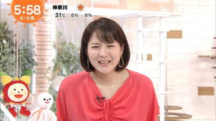 2020年06月09日永尾亜子の画像06枚目