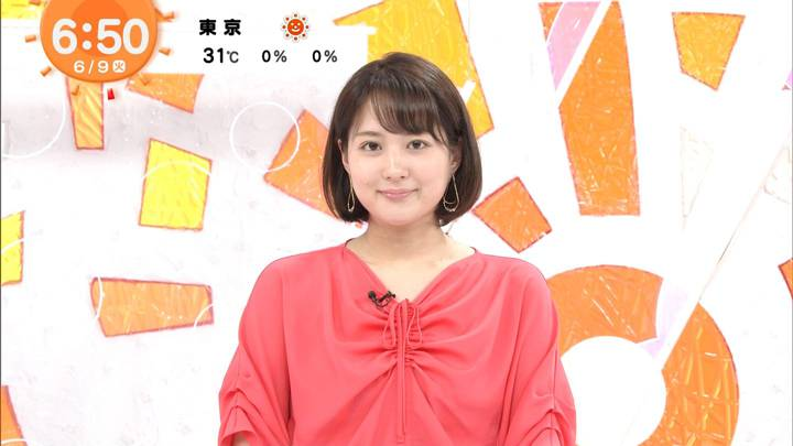 2020年06月09日永尾亜子の画像08枚目