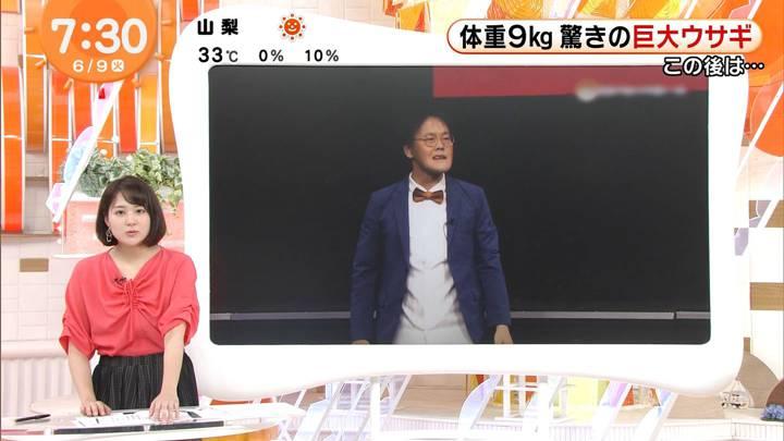 2020年06月09日永尾亜子の画像10枚目