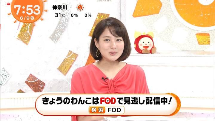 2020年06月09日永尾亜子の画像12枚目