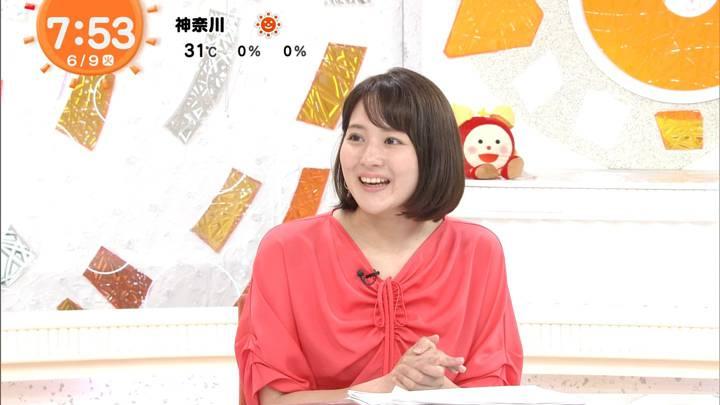 2020年06月09日永尾亜子の画像13枚目