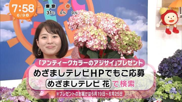 2020年06月09日永尾亜子の画像15枚目
