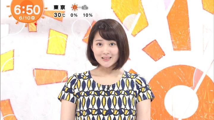 2020年06月10日永尾亜子の画像03枚目