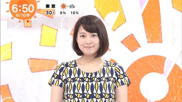 2020年06月10日永尾亜子の画像04枚目