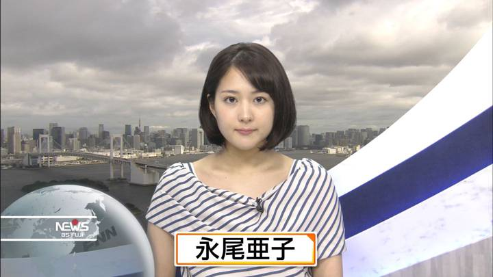 2020年06月11日永尾亜子の画像08枚目