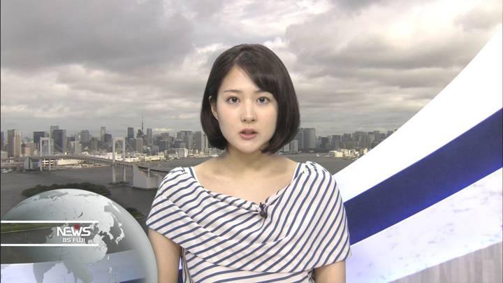 2020年06月11日永尾亜子の画像09枚目