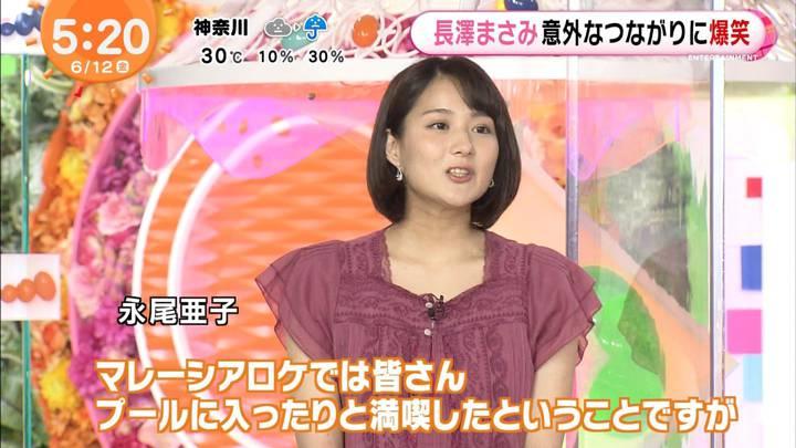 2020年06月12日永尾亜子の画像02枚目