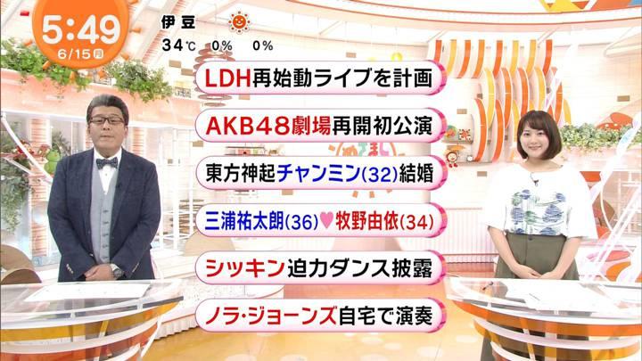 2020年06月15日永尾亜子の画像01枚目
