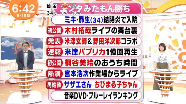2020年06月15日永尾亜子の画像02枚目