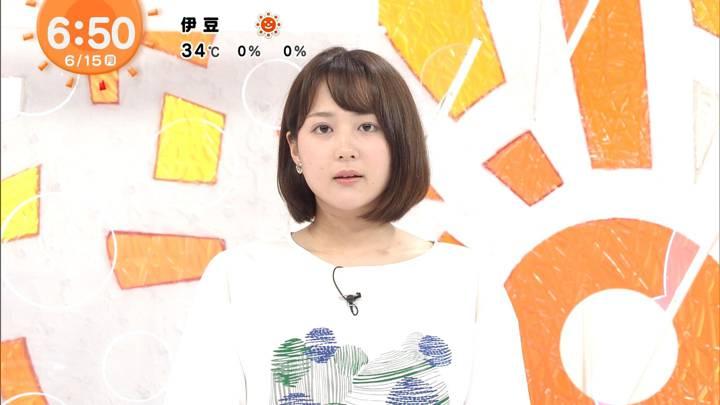 2020年06月15日永尾亜子の画像03枚目