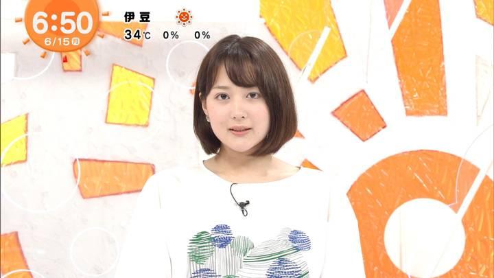 2020年06月15日永尾亜子の画像04枚目
