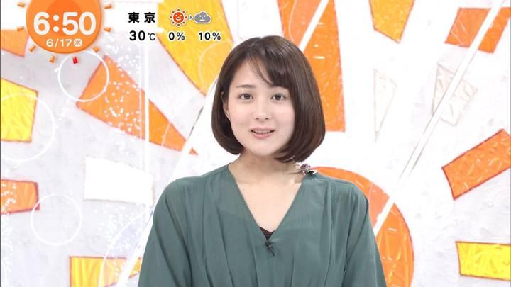 2020年06月17日永尾亜子の画像03枚目