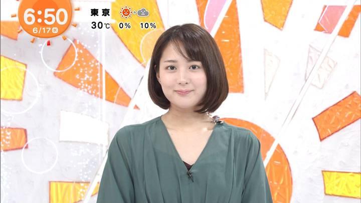 2020年06月17日永尾亜子の画像04枚目