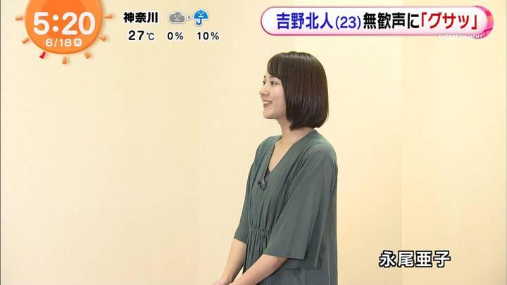 2020年06月18日永尾亜子の画像01枚目