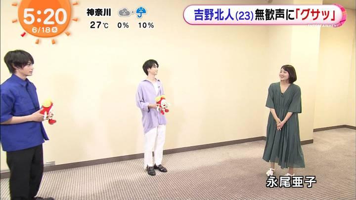 2020年06月18日永尾亜子の画像02枚目
