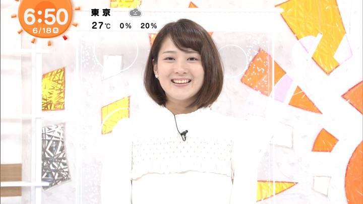 2020年06月18日永尾亜子の画像05枚目