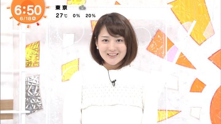 2020年06月18日永尾亜子の画像06枚目