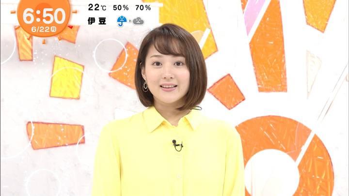 2020年06月22日永尾亜子の画像03枚目