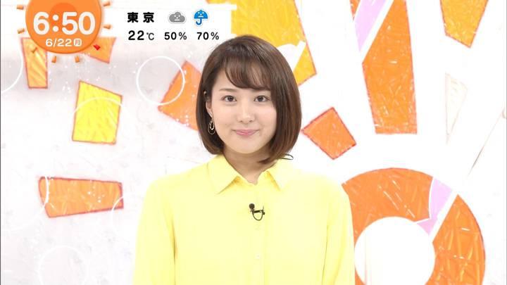 2020年06月22日永尾亜子の画像04枚目