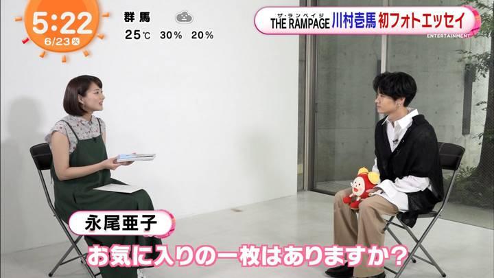 2020年06月23日永尾亜子の画像01枚目
