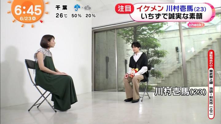 2020年06月23日永尾亜子の画像02枚目