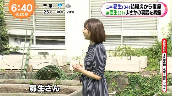 2020年06月25日永尾亜子の画像02枚目