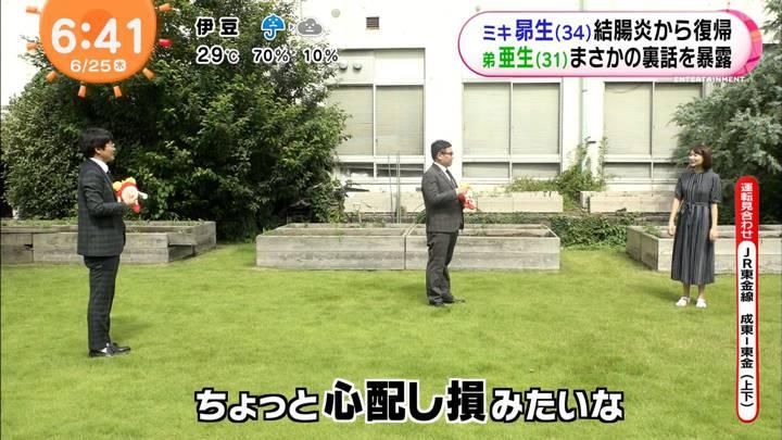 2020年06月25日永尾亜子の画像03枚目